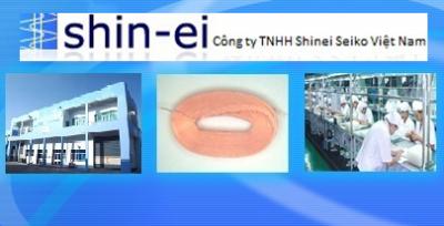 Nhà máy Shinei Sheiko Nhật Bản