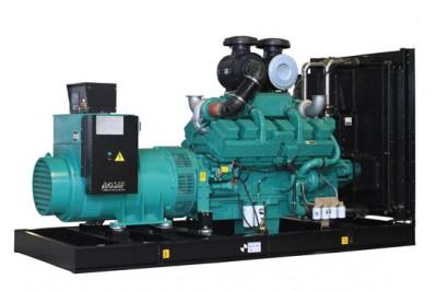 Các dự án cung cấp máy phát điện